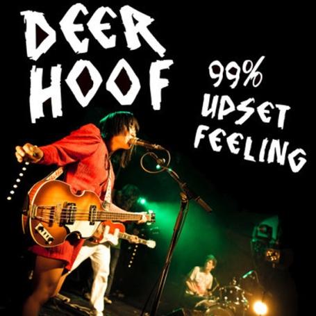 DEERHOOF | 99% Upset Feeling